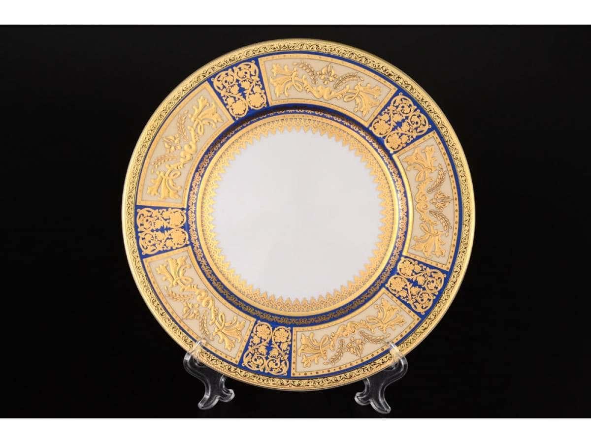 Diadem Blue Creme Gold Набор тарелок FalkenPorzellan 21 см (6 шт)
