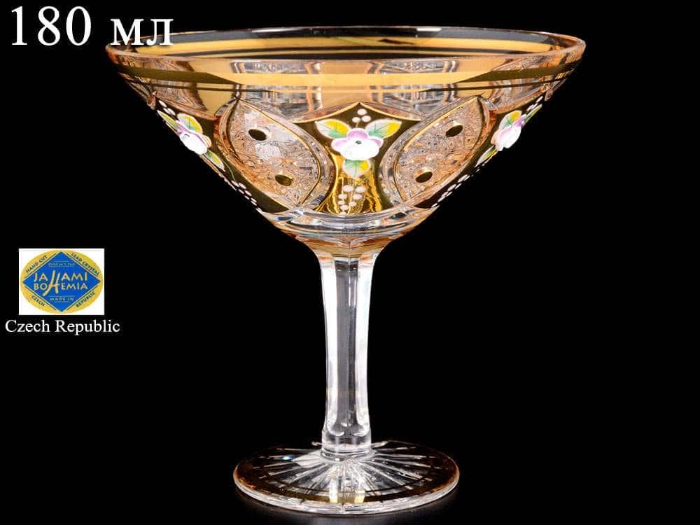 Бокал для мартини 180 мл Jahami Золото