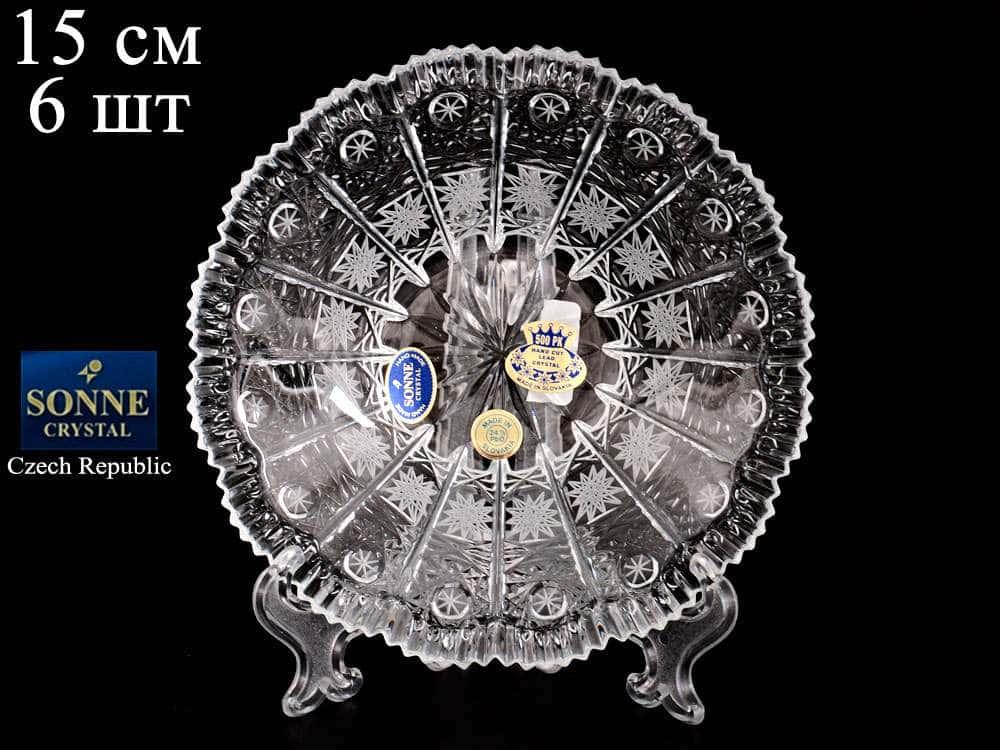 Sonne Crystal Набор розеток 15 см из хрусталя