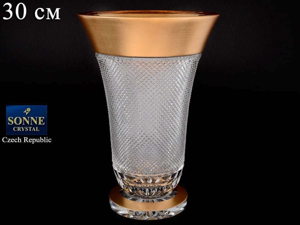 Ваза 30 см Sonne Crystal Золото Фелиция