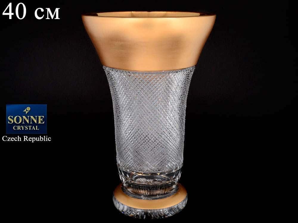 Ваза Фелиция 40 см Sonne Crystal Золото