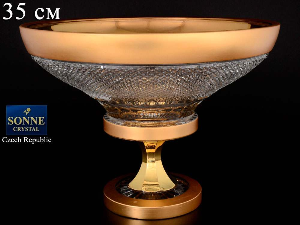 Felicia Фруктовница на ножке 35 см Sonne Crystal Золото