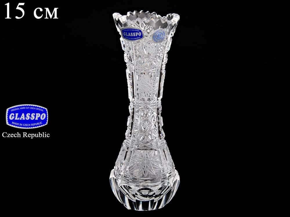 Ваза 15 см Glasspo
