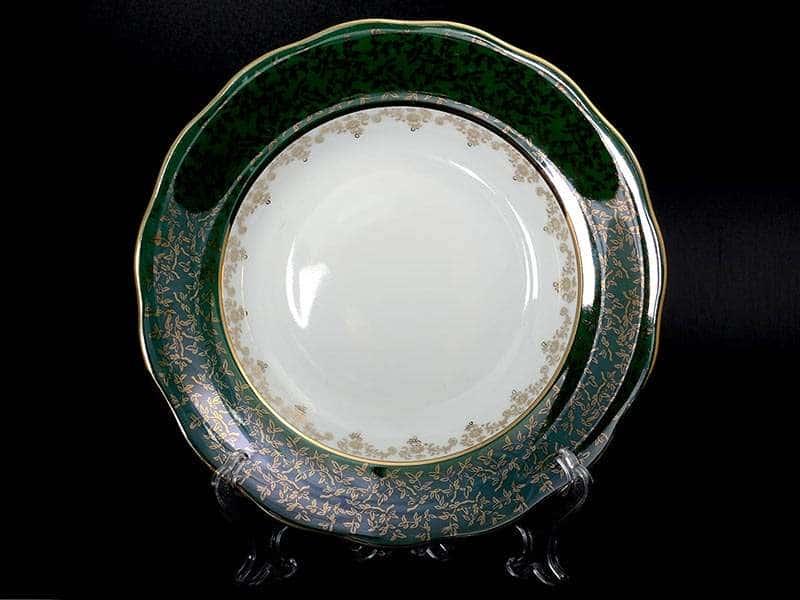 Зеленая Паутинка AL Набор глубоких тарелок Royal Porcelain 23 см