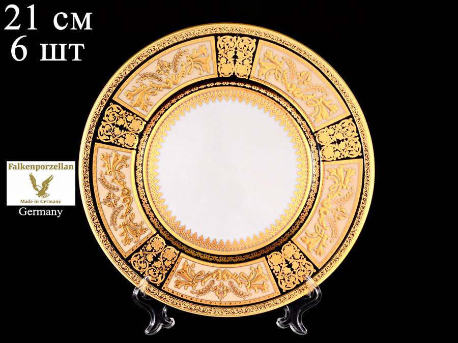 Diadem Black Creme Gold Набор тарелок Falkenporzellan 21 см