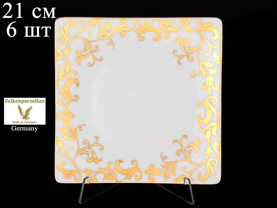 Tosca White Gold  Набор тарелок Falkenporzellan 21 см квадратные