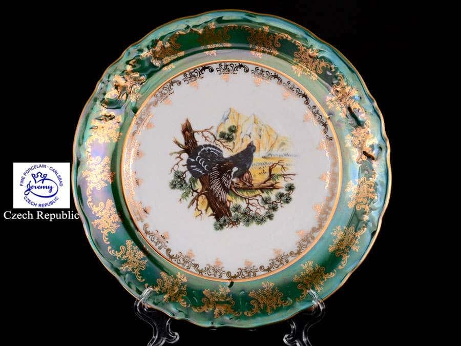 Фредерика Охота Зеленая Набор тарелок Carlsbad 21 см