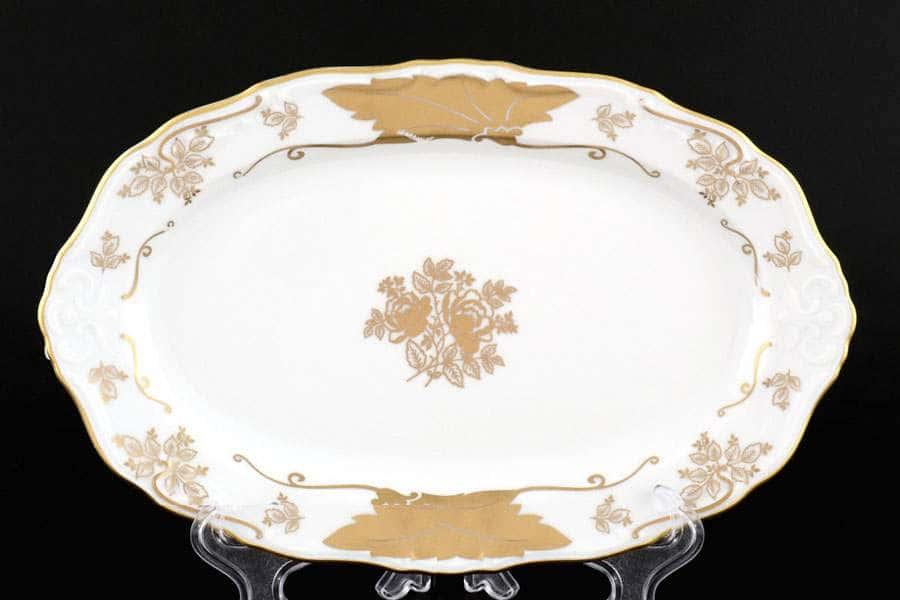 Мария Луиза Кленовый лист Белый Блюдо овальное 26 см Carlsbad