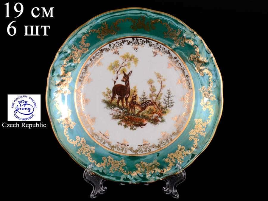 Зеленая охота FR  Набор тарелок Jeremy 19 см