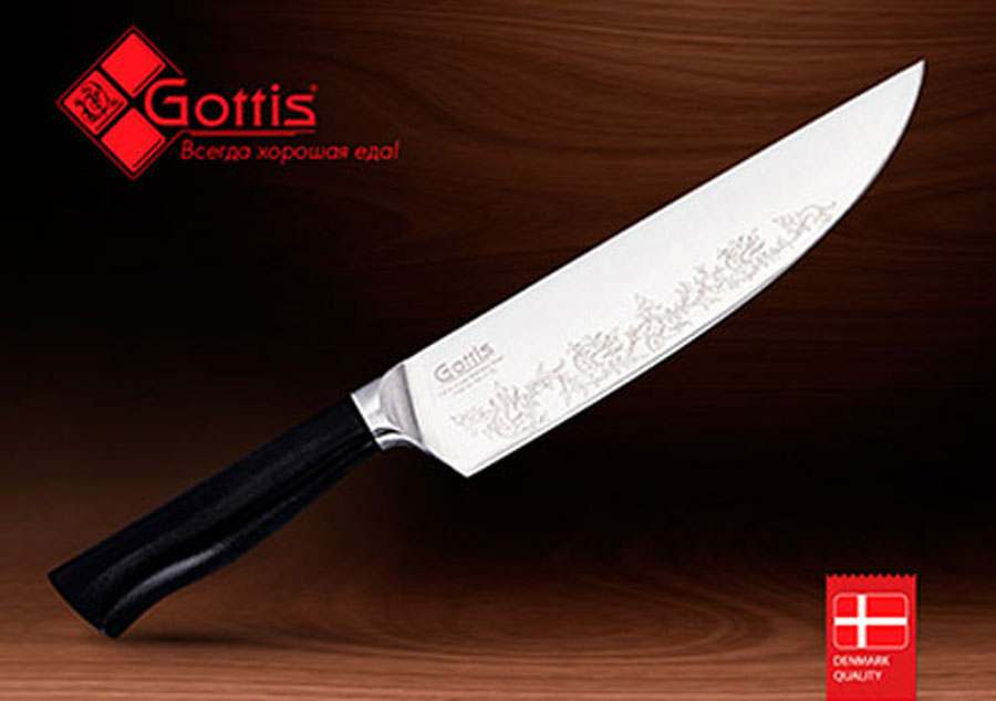 Шеф-нож кованый из немецкой стали Готтис