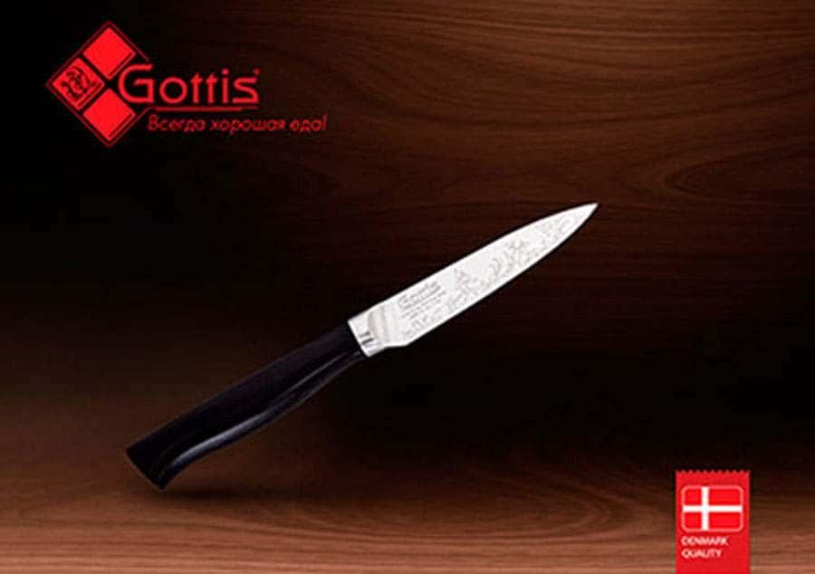 Овощной нож кованый Готтис