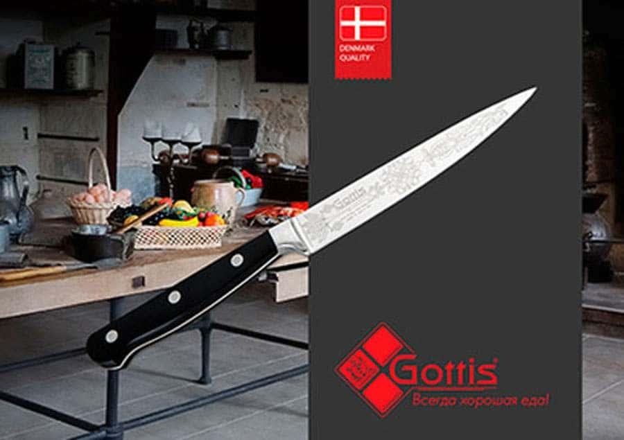 Универсальный нож кованый Готтис