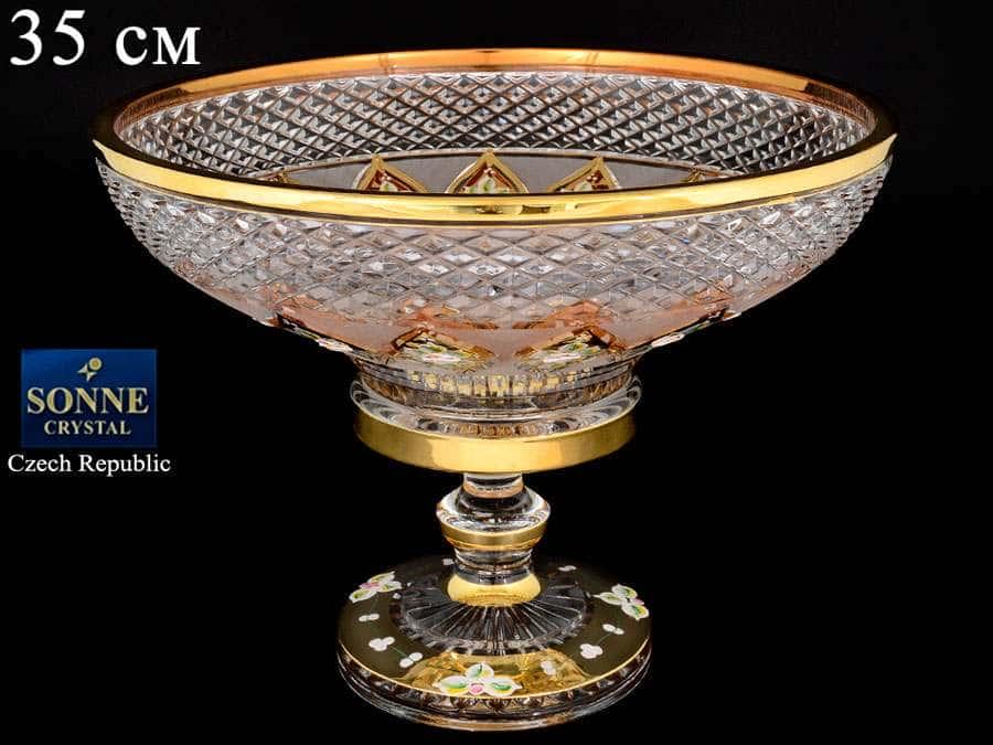 Фруктовница 35 см на ножке Sonne Crystal Золото