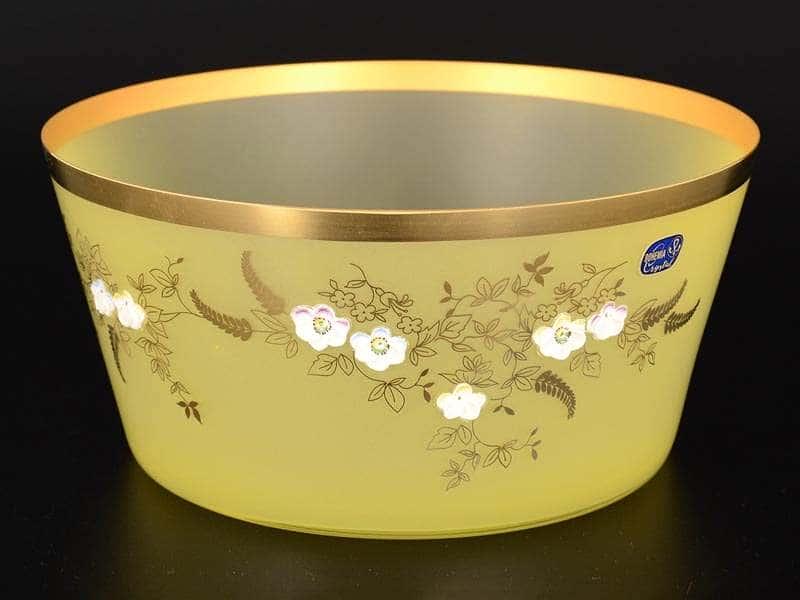 Эксклюзив Салатник Bohemia Crystal 23 см Желтый матовый