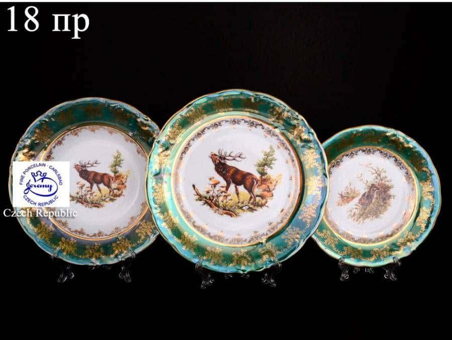 Зеленая охота Набор фарфоровых тарелок разного размера Jeremy 18 предметов
