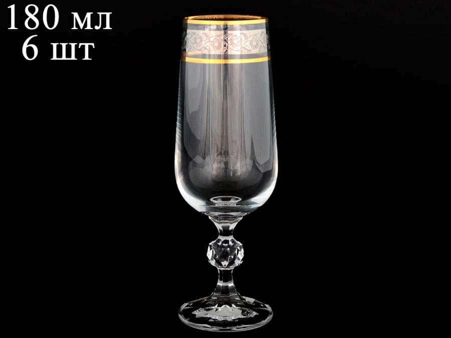Клаудия панто V-D Набор фужеров для шампанского Bohemia 180 мл