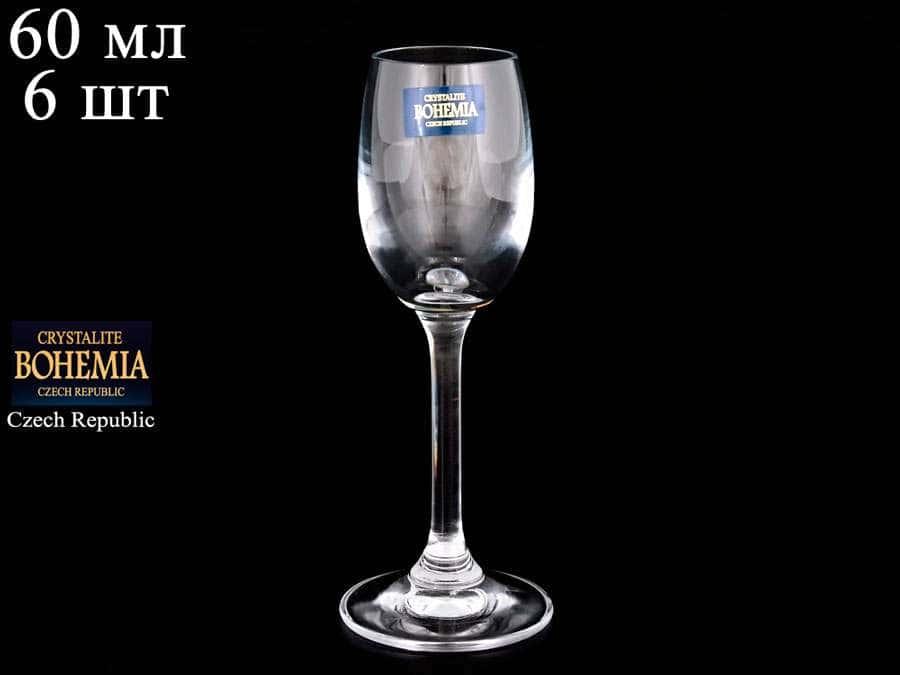 KLARA Набор рюмок для водки Crystalite Bohemia 65 мл