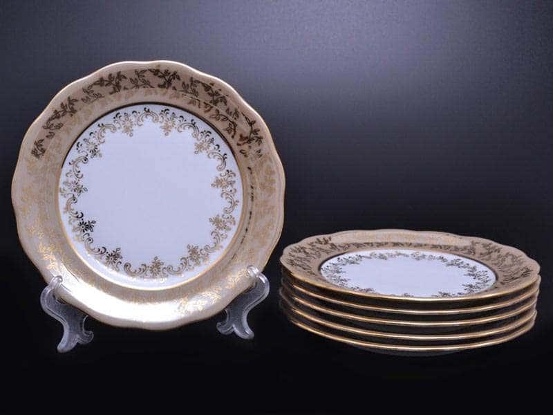 Лист бежевый Набор тарелок Bavarian Porcelain 17 см