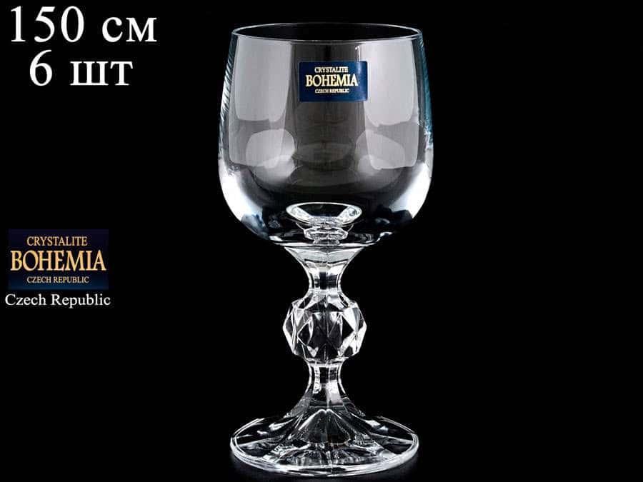 Клаудиа без декора Набор бокалов для вина Crystalite Bohemia 150 мл