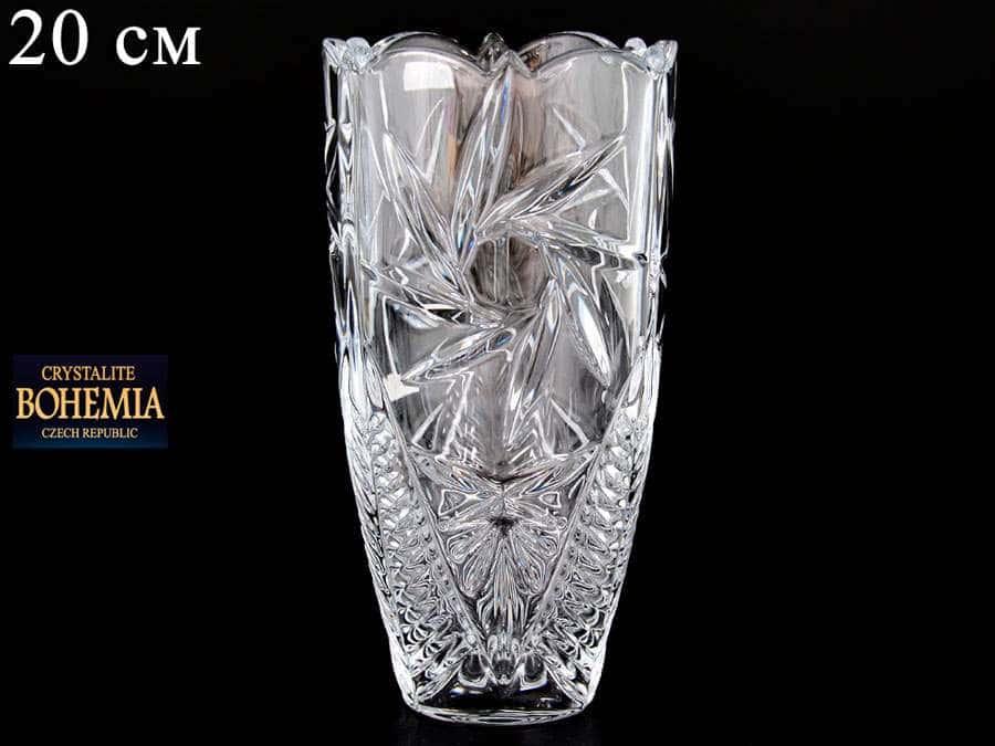 PINWHEEL 99030 Ваза для цветов Crystalite Bohemia 20 см 33630