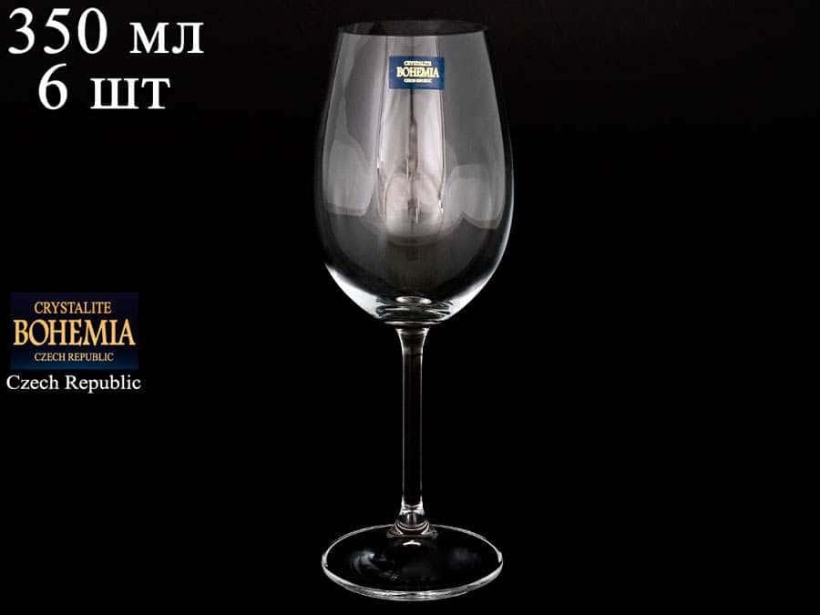 GASTRO Набор бокалов для вина Crystalite Bohemia 350 мл