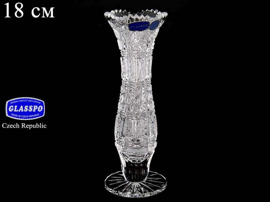 Glasspo Ваза для цветов  из хрусталя 18 см
