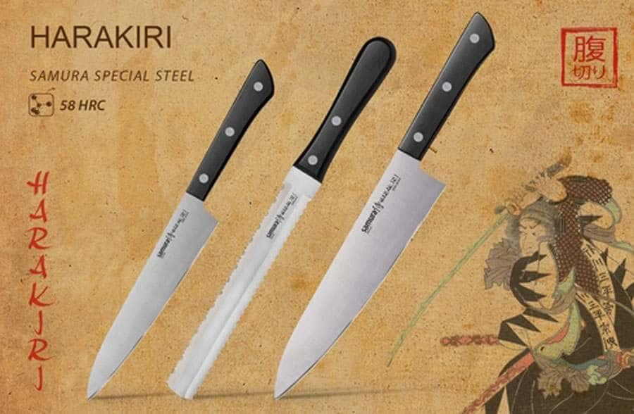 HARAKIRI Набор ножей Samura коррозионностойкая сталь