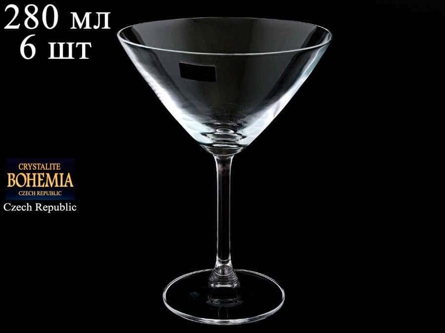 GASTRO Набор бокалов для мартини Crystalite Bohemia 280 мл