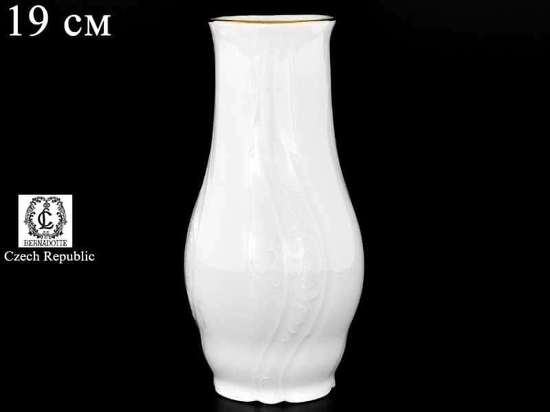 Бернадотт Белый узор 11011 Ваза для цветов 19 см