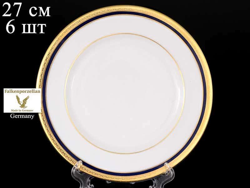 Cobalt Gold 9030 Набор тарелок FalkenPorzellan 27 см (6 шт)