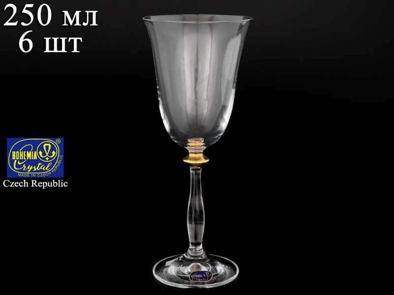 Angela 20754 Набор бокалов для вина Bohemia Crystal 250 мл (6 шт)