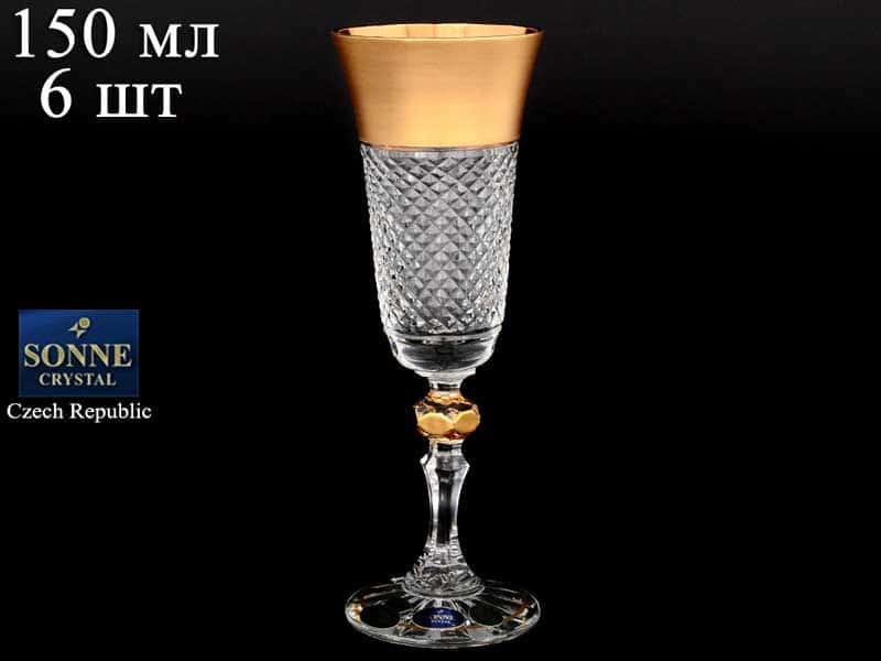 Фелиция матовая Набор фужеров для шампанского 150 мл Sonne Crystal Золото (6 шт)