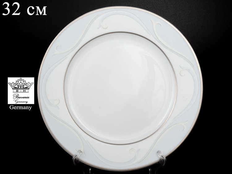 Verona Blue Блюдо круглое 32 см Bavarian Porcelain