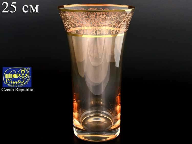 Кристалекс Ваза для цветов 25 см Bohemia Crystal