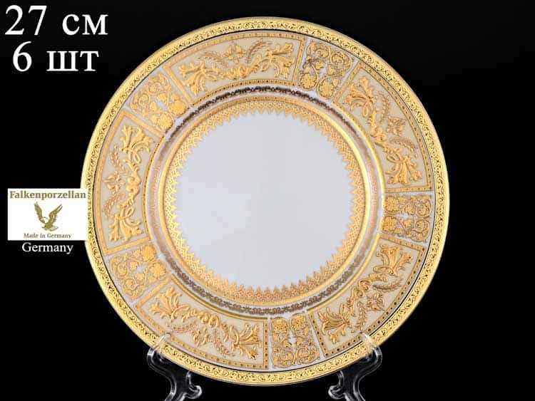 Diadem Creme Gold Набор тарелок FalkenPorzellan 27 см (6 шт)