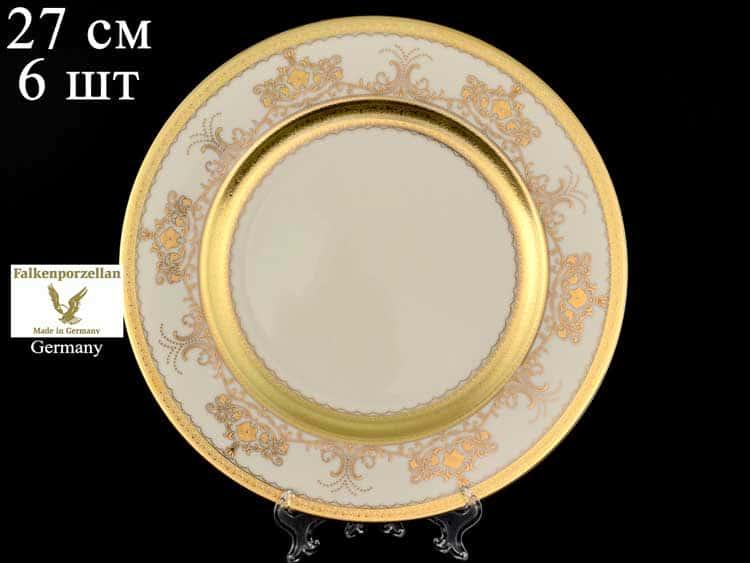 Cream Saphir Cold Набор тарелок FalkenPorzellan  27 см (6 шт)
