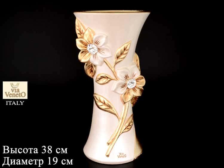 Ваза для цветов Via Veneto кремовая с золотом