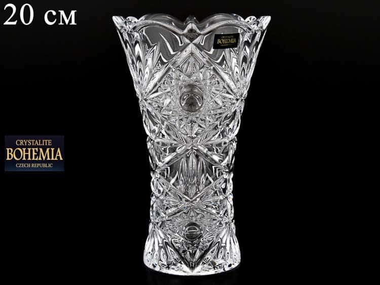 MIRANDA Ваза иксовка для цветов Crystalite Bohemia 20 см