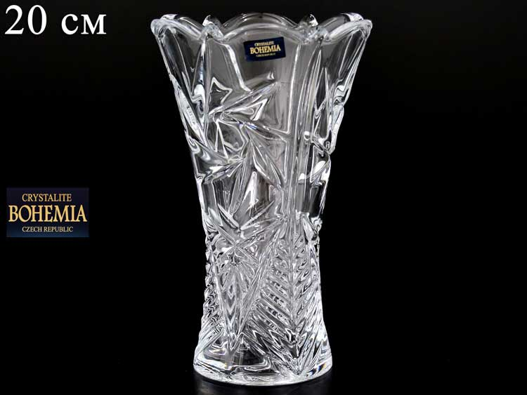 PINWHEEL Ваза иксовка для цветов Crystalite Bohemia 20 см