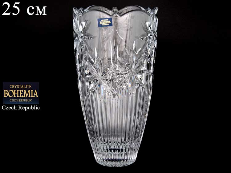 PERSEUS-NOVA Ваза для цветов 25 см  Crystalite Bohemia