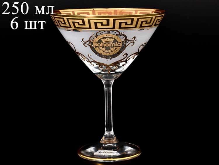 Костка Б-Г Богемия Набор фужеров для мартини (6 шт)
