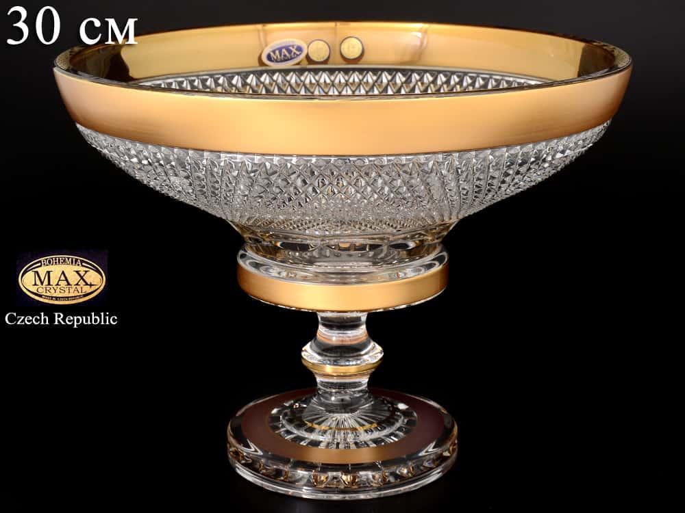 Фелиция Max Crystal Золото Ваза для конфет на ножке 30 см