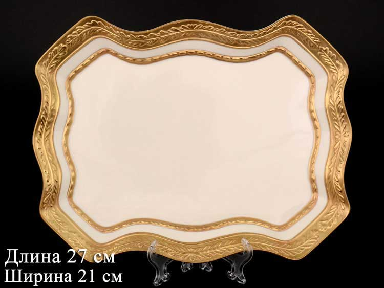 CATTIN Блюдо прямоугольное 27 см  фарфоровое