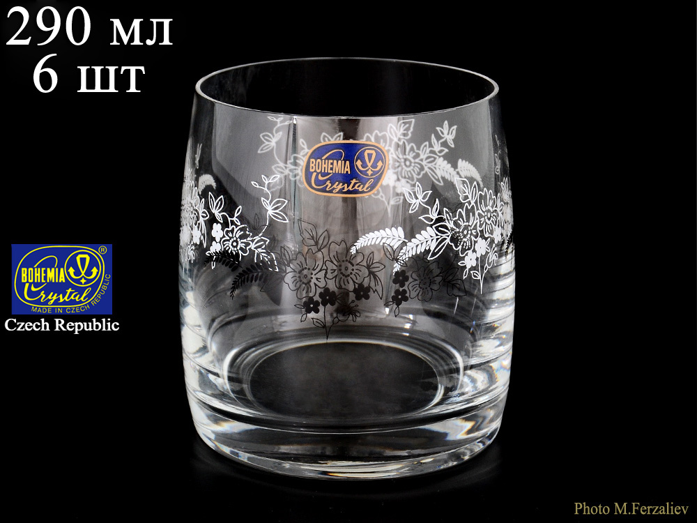 SB979 Набор стаканов для виски Bohemia Crystal 290 мл (6 шт)