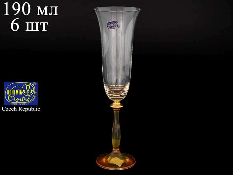 SATIN GRACE ANGELA Набор фужеров для шампанского Bohemia Crystal  190 мл (6 шт)