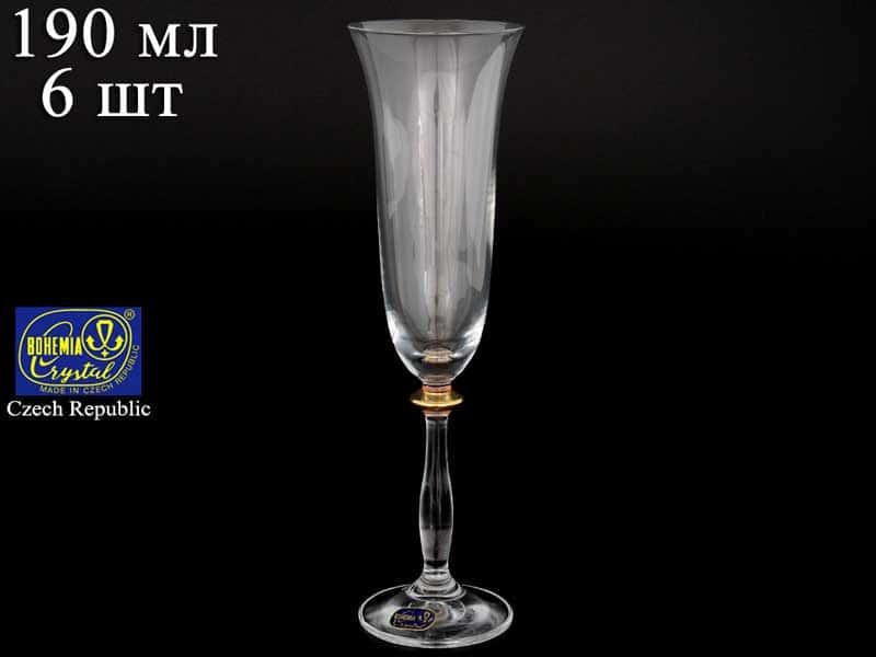 SATIN GRACE ANGELA 20754 Набор фужеров для шампанского Bohemia Crystal 190 мл (6 шт)