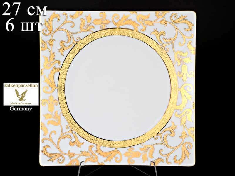Tosca White Gold Набор тарелок Falken 27 см (6 шт)