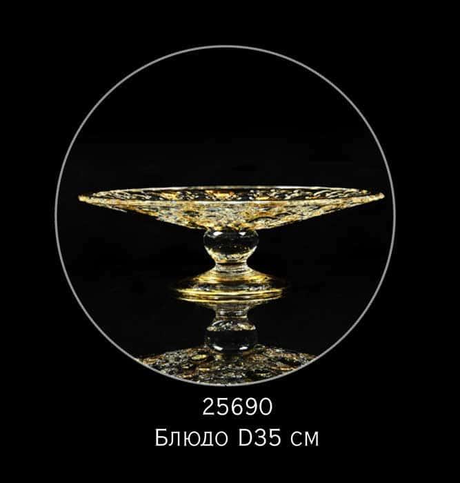 DECOR Блюдо D35 см, хрусталь/декор золото 24К