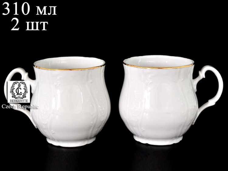 Бернадотт Белый узор Джонас Набор кружек 310 мл 2 шт.
