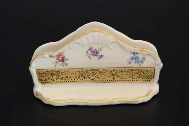Мария Луиза Слоновая кость Золотая полоса Салфетница 14 см Carlsbad